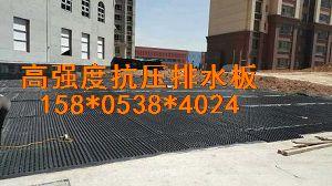43412.376819838_排水板焊接施工6.jpg